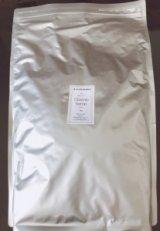 麻炭(農業・建築・空間波動調整用)EM-S酵素活性麻炭パウダー1キロ