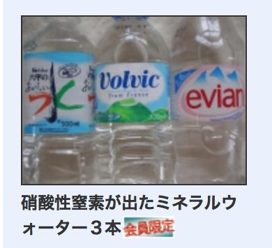 MyNewsJapan クリック
